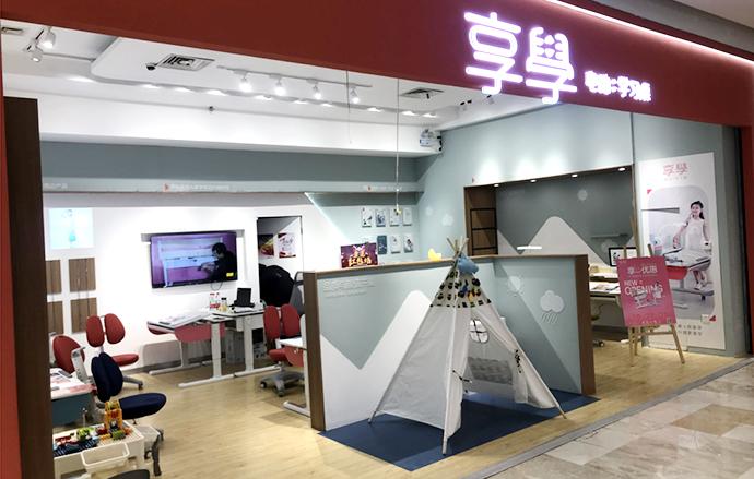 强势入驻!享学电动学习桌南京紫荆广场店,邀您开启电动学习体验之旅!