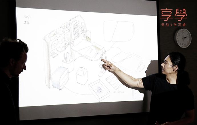 享学学习桌——传统工艺+现代设计,构建造物新时代