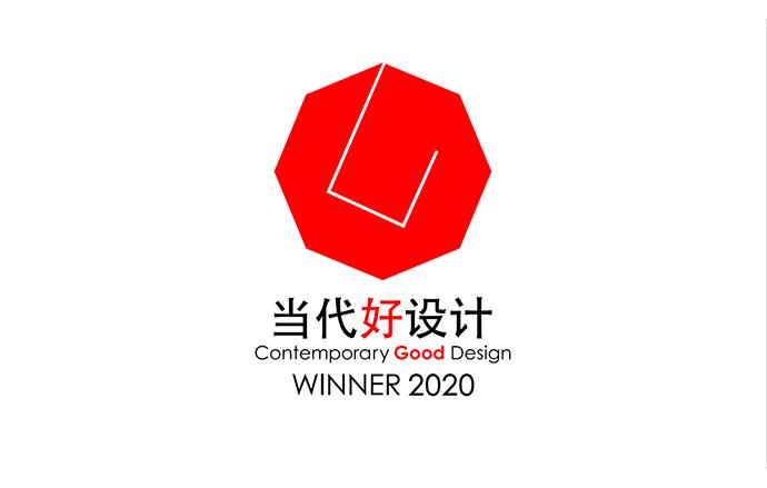"""享学电动学习桌获2020""""当代好设计""""奖,诠释电动智能学习新理念"""